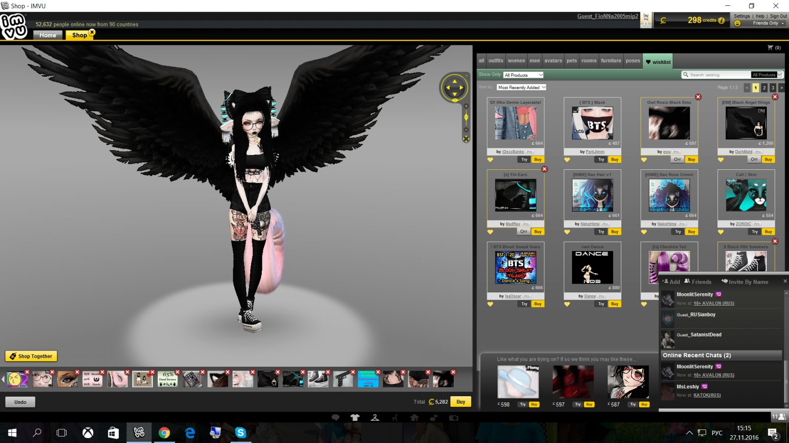 IMVU Customization