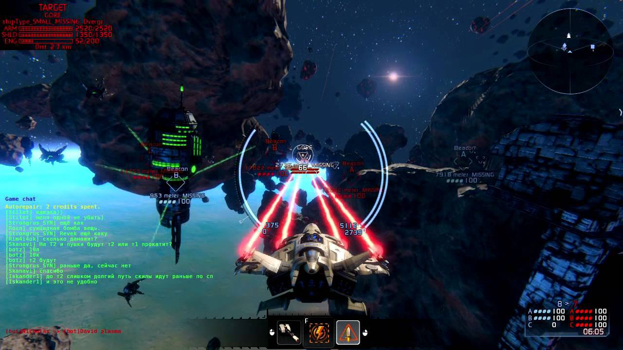 Star Conflict Fight